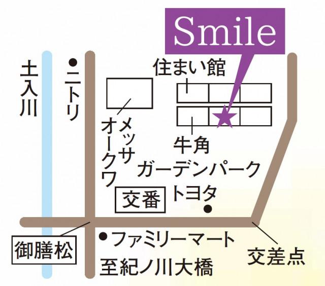 和歌山市美容整体サロンsmileアクセス地図